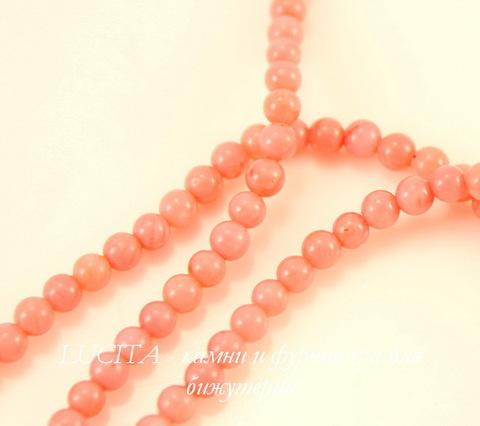 Бусина Коралл (тониров), шарик, цвет - розовый, 3 мм, нить