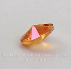 6428 Подвеска - Rivoli  Сваровски Crystal Astral Pink (8 мм)