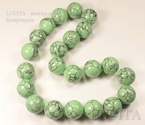 Бусина Бирюза (искусств)(тониров), шарик, цвет - светло-зеленый, 18 мм, нить ()