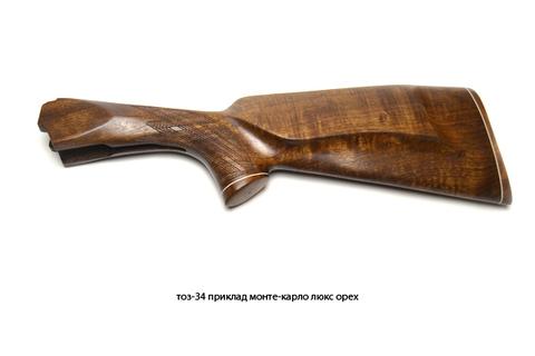 тоз-34 приклад монте-карло люкс орех