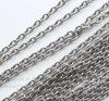 Цепь  (цвет - античное серебро) 4х3 мм, примерно 10 м ()