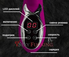 Вибратор кролик, вибратор точки g и клитораPretty Love Digi Fire, с подогревом до 45* (3,8 х 17 см)