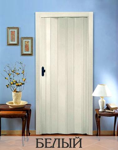 Дверь гармошка с шарниром ПВХ, без витражей. Белый.