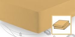 Простыни на резинке Простыня трикотажная 140-160x200 Elegante 8000 жёлтая elitnaya-prostinya-na-rezinke-zheltiy-33-ot-elegante-germaniya.jpg