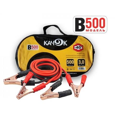 Морозостойкие стартовые провода КАЧОК B500