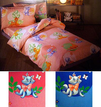 Детские покрывала Покрывало 160х220 Caleffi Cuccioli голубое cuccioli.jpg