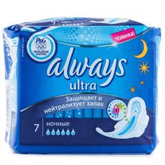 Прокладки Always ultra ночные 7шт
