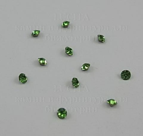 Стразы ювелирные (цвет - светло-зеленый) 2 мм , 10 шт
