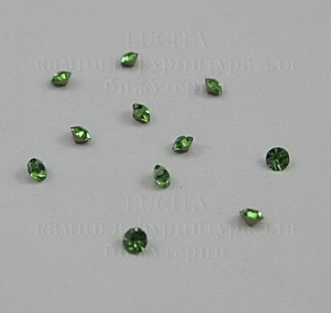 Стразы ювелирные (цвет - светло-зеленый) 2 мм, 10 шт
