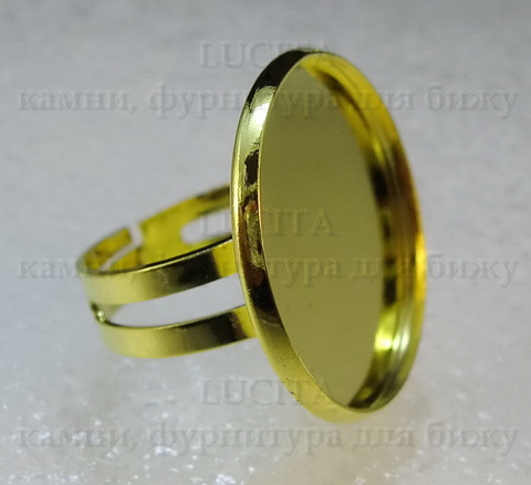 Основа для кольца с сеттингом для кабошона 22,5-23 мм (цвет - золото)