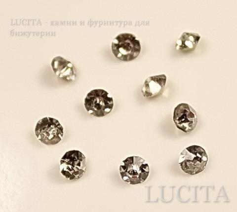 Стразы ювелирные (цвет - прозрачный) 2,8 мм, 10 шт