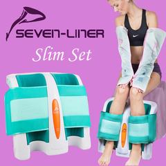 Maxion Seven Liner Slim (set) надувной массажер для тела