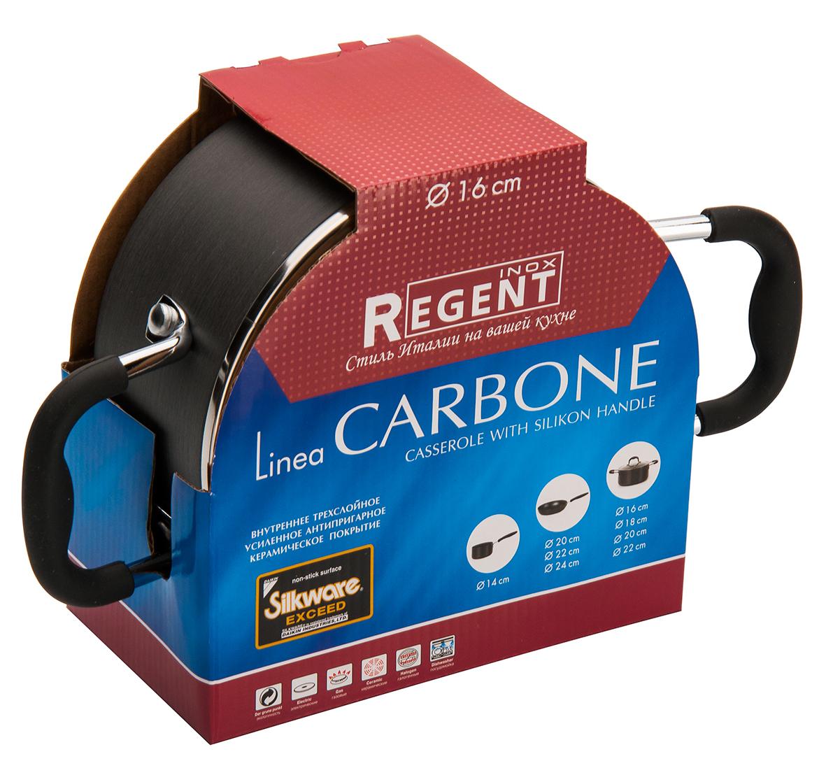 Кастрюля Regent Inox Costo 6.3L 24x14cm 93-CO-01-05