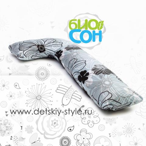 """Подушка Для Беременных БиоСон """"Г"""" 230х35 см + Наволочка"""