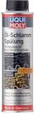 Liqui Moly Oil Schlamm Spulung — Долговременная промывка масляной системы