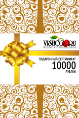 10000_р.jpg
