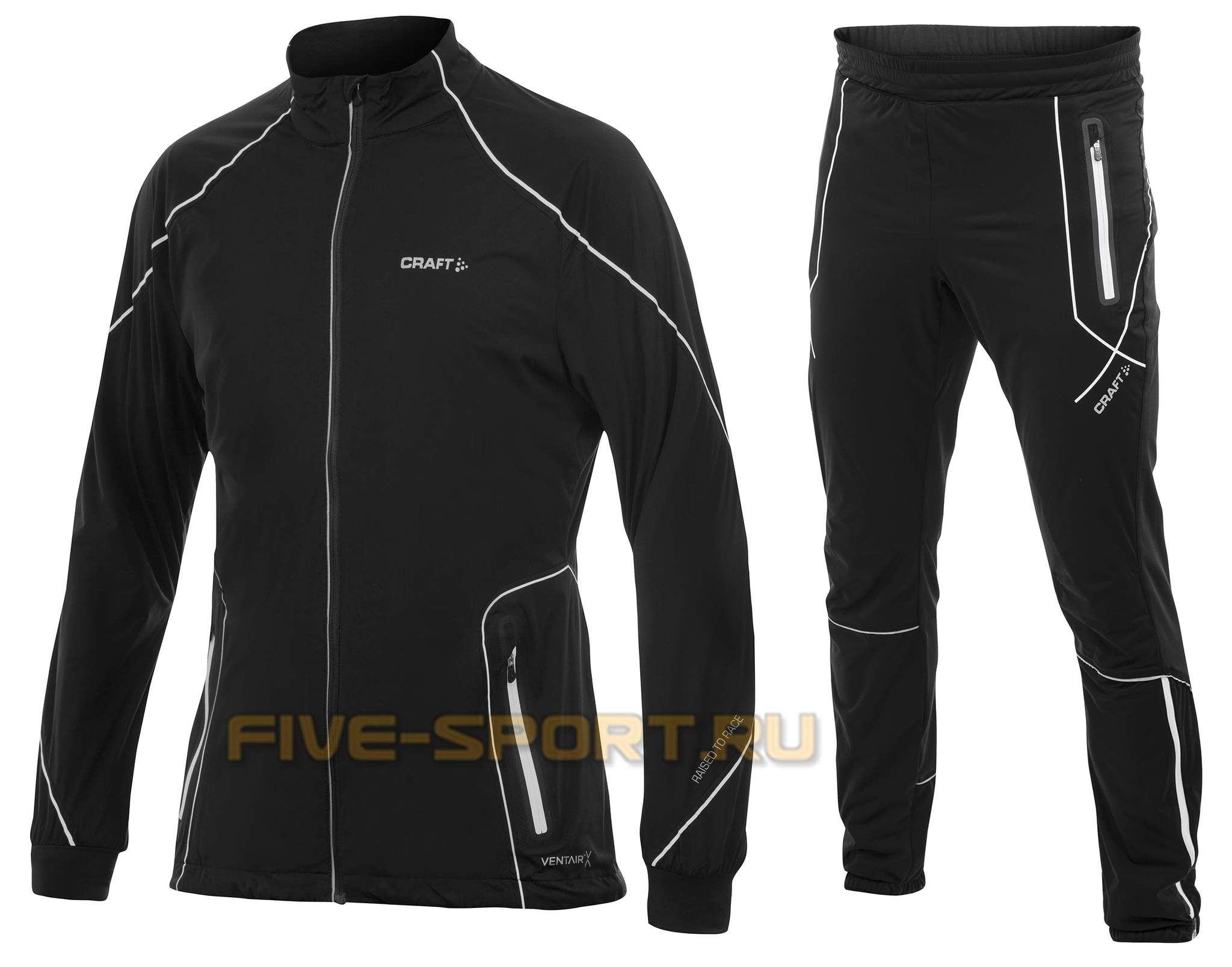 Лыжный костюм Craft High Function черный мужской