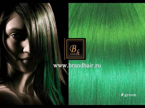 Цветная прядь,оттенок зеленый