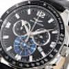 Купить Наручные часы Sandoz SZ 72579-05 по доступной цене