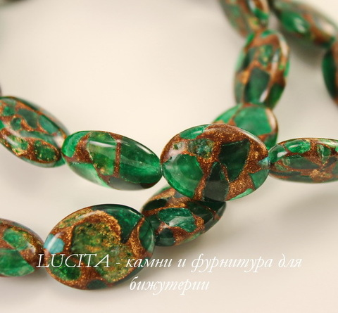 Бусина Яшма Императорская (искусств, тониров), овальная плоская, цвет - зеленый, 18х13 мм, нить