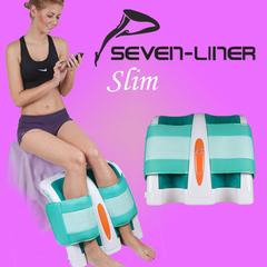 Maxion Seven Liner Slim надувной массажер для ног