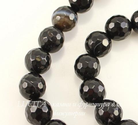 Бусина Агат (тониров), шарик с огранкой, цвет - дымчато-черный с белыми полосками, 8 мм, нить