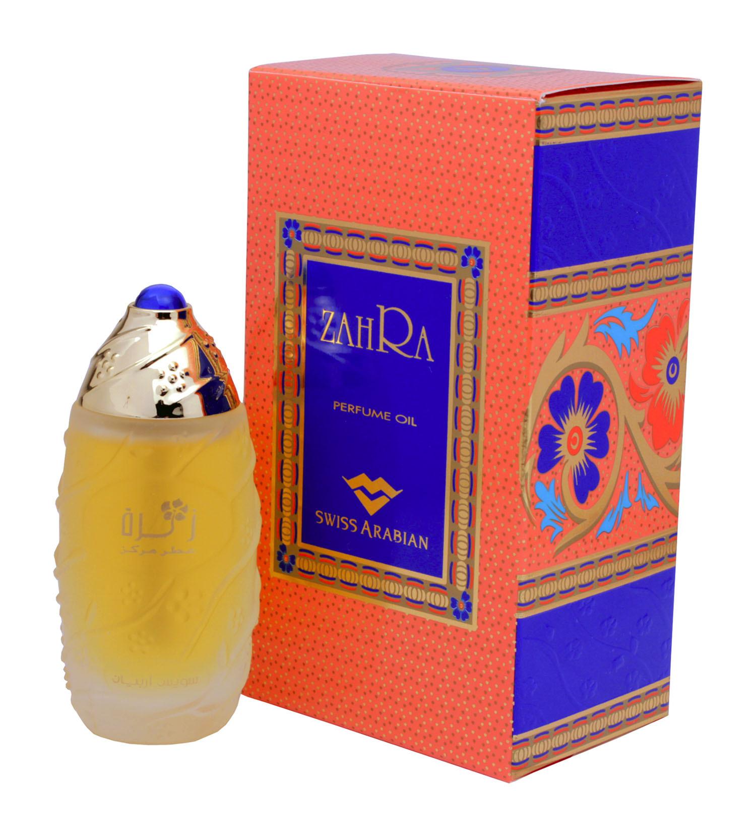 Арабские духи захра купить атомайзеры для парфюма купить в москве