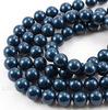 5810 Хрустальный жемчуг Сваровски Crystal Petrol круглый 8 мм , 5 шт