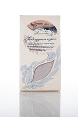 Альгинатная маска для лица МОДЕЛИРУЮЩАЯ ЭСПРЕССО, 150ml/50g TM ChocoLatte