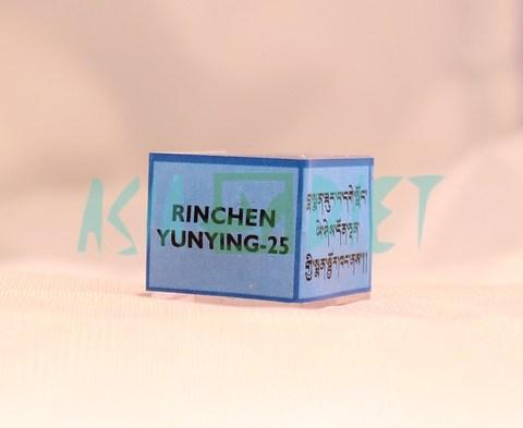 Rinchen Yu-Nying-25 / Ринчен Юнинг- 25, 1 шт.