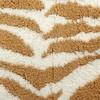 Элитный коврик для ванной Kenya от Abyss & Habidecor