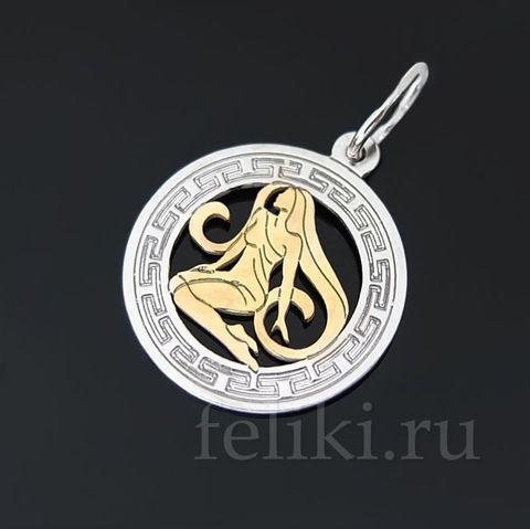 серебряный кулон знак Зодиака Дева