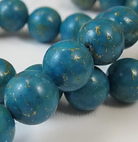 Бусина Бирюза (тониров), шарик, цвет - темная бирюза, 12 мм, нить