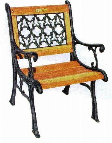 Кресло чугунное «Форест»