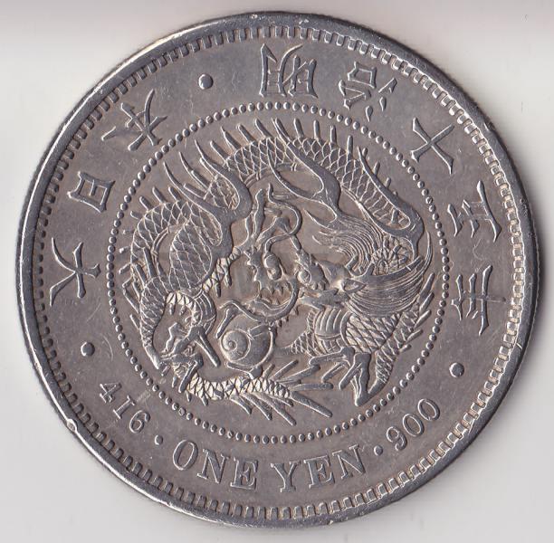 1874 год (1882) Япония, 1 йена, Ag-900, 26,95 гр.