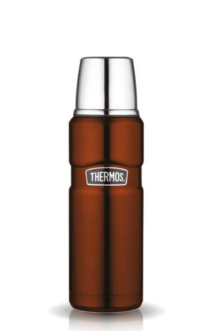 Термос Thermos King SK2000 шоколадный (0,47 литра)