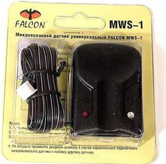 Датчик Falcon MWS-1