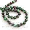 Бусина Цоизит (искусств), шарик, цвет - темно-зеленый с фиолетовым, 10 мм, нить ()