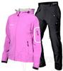Женский лыжный утепленный костюм Mormaii Grassi W1363 Spring Purple