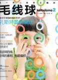 Журнал Keito Dama 2