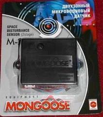 Датчик Mongoose M-200