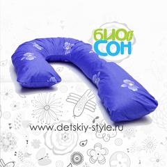 """Подушка Для Беременных БиоСон """"Big"""" 280x35 см"""