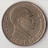 K0126, 1959, Гвинея, 25 франков, Al-Bronze, XF