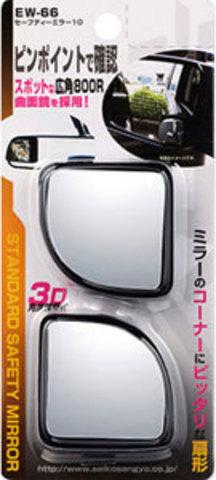 EW-66 зеркала