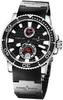 Купить Наручные часы Ulysse Nardin 263-33-3-82 Marine Diver по доступной цене