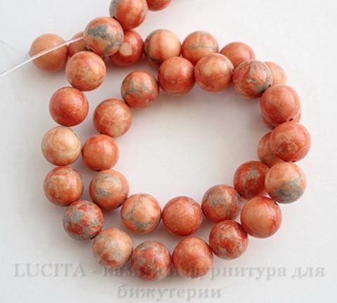 Бусина Говлит (тониров), шарик, цвет - персиково-коралловый, 10 мм, нить ()