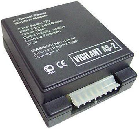 Сервисный блок Vigilant AS-2