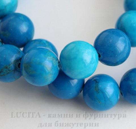 Бусина Говлит (тониров), шарик, цвет - сине-голубой, 10 мм, нить ()