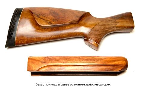 бекас приклад и цевье рс монте-карло левша орех