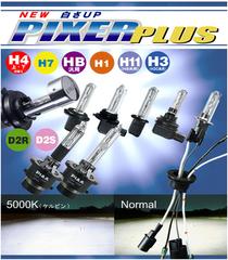 Комплект ксенона PIAA (6000K) D1S HH161